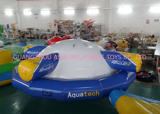 चीन Inflatable Saturn , Inflatable Water Sports ,  Inflatable Water Toys फैक्टरी
